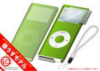 iPod nano用極うすシリコンセット