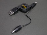 ブライトンネット USB CABLE for W-ZERO3