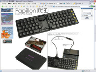 Folding Keyboard Papillon パピヨン (クリックすると製品ページへ)