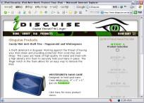 iDisguise (クリックすると製品情報ページへ)