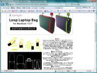 Sumajin Loop Laptop Bag