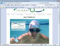 swimman (公式ページへ)