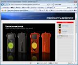 DIABLO SPECTRUM SPECIAL EDITION for iPod Nano 2G