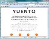 YUEN'TOホームページへ