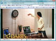 PC-DARTS 公式ページへ
