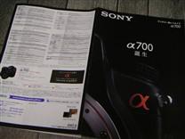 Sony α700