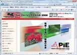 PIE 2008公式ページへ