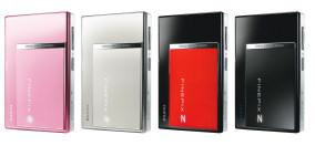 FinePix Z200fd