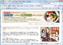高野山カフェ 公式サイトへ