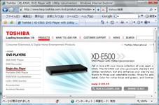 XD-E500製品情報ページへ
