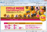 CYCLE MODE 2008
