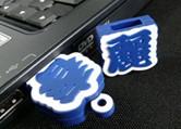 世界の春麗USBメモリー