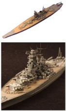技MIX 地上航行シリーズ第1弾 戦艦大和