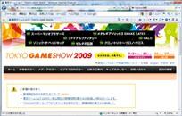 東京ゲームショウ2009公式ページへ