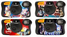 TSUBURAYA × Kodak コラボレーション「ウルトラ・デザイン」シリーズ・レンズ付フィルム