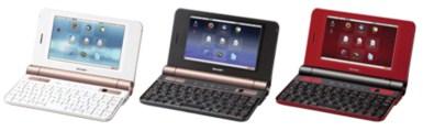 NetWalker PC-Z1J