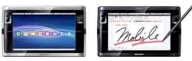 NetWalker PC-T1