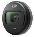 LUMIX Gシリーズ用3D対応交換レンズ