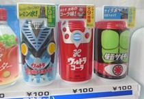 復刻堂ヒーローズ缶