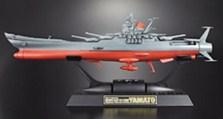 超合金魂 宇宙戦艦ヤマト