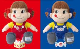 おしゃべりペコちゃん人形プレゼントキャンペーン