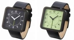 analarm Vibration alarm watch