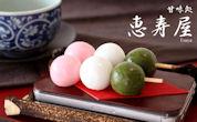 iPhone 4専用 食品サンプルカバー(3色団子)