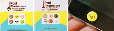 iPhone/iPad/iPod対応ボタンステッカー