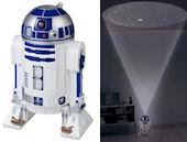 ホームスター R2-D2