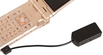 パワーアップ携帯電話バイブ