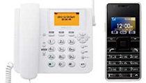 WX02A イエデンワ/WX03A ストラップフォン