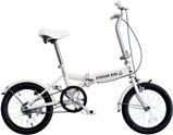 お父さん折りたたみ自転車