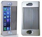 iPhoneシャッターケース iGuard5