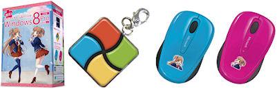 オリジナルチャーム&マウス付 DSP 版 Windows 8 Pro 64bit パック