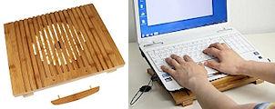 竹製 ノートPCスタンド
