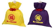 笑い袋BANK