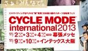 CYCLE MODE(サイクルモード) 2013