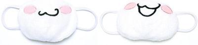 トロ×gonoturnマスク