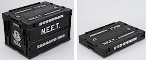 自宅警備隊 N.E.E.T. 武器装備品運搬用折りたたみコンテナ