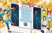 アイドルと踊れる自動販売機