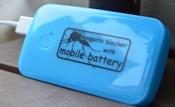 蚊よけ付きモバイルバッテリー