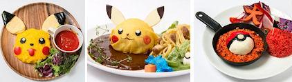 Pokemon cafe ΩRuby&αSapphire