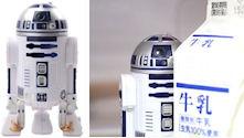 Talking Fridge R2-D2