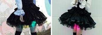 光るスカート