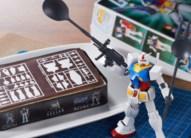 ガンプラ35周年記念ケーキ