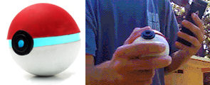 Trainer Ball