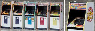 namco アーケードゲームマシンコレクション