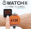 20170224o-watch.jpg