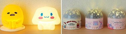 ぽよぽよライト/ドーム形ライト