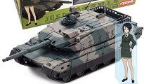 ガールズ&パンツァー × KYOSHO ポケットアーマー 10式戦車